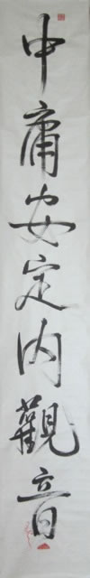 calligraphy pic